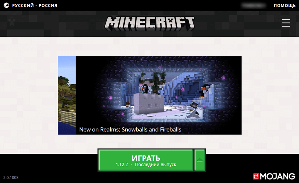 Minecraft launcher home page